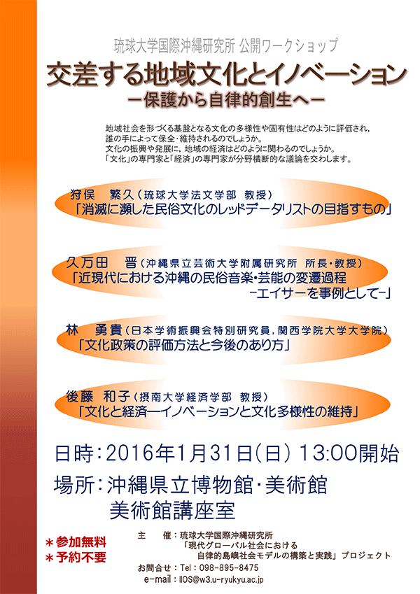 jiritsu160131-01