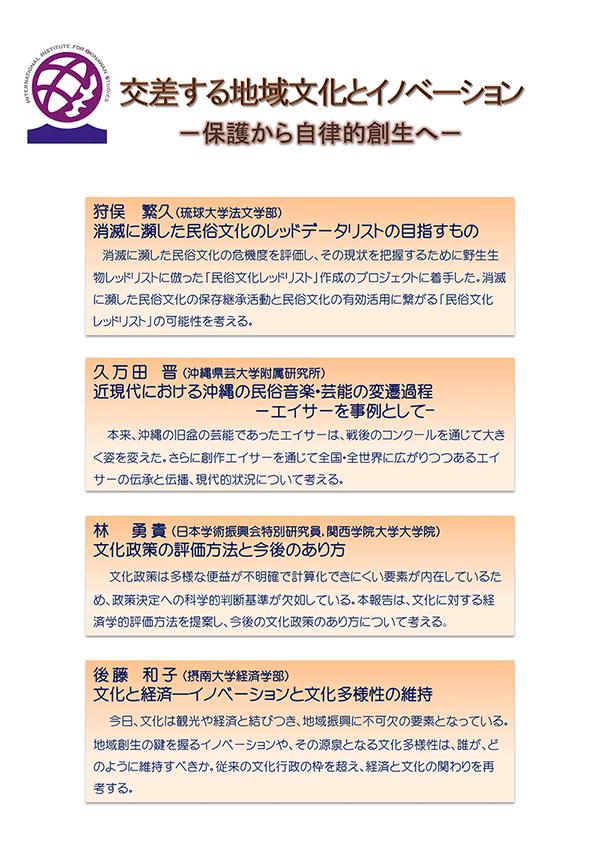 jiritsu160131-02