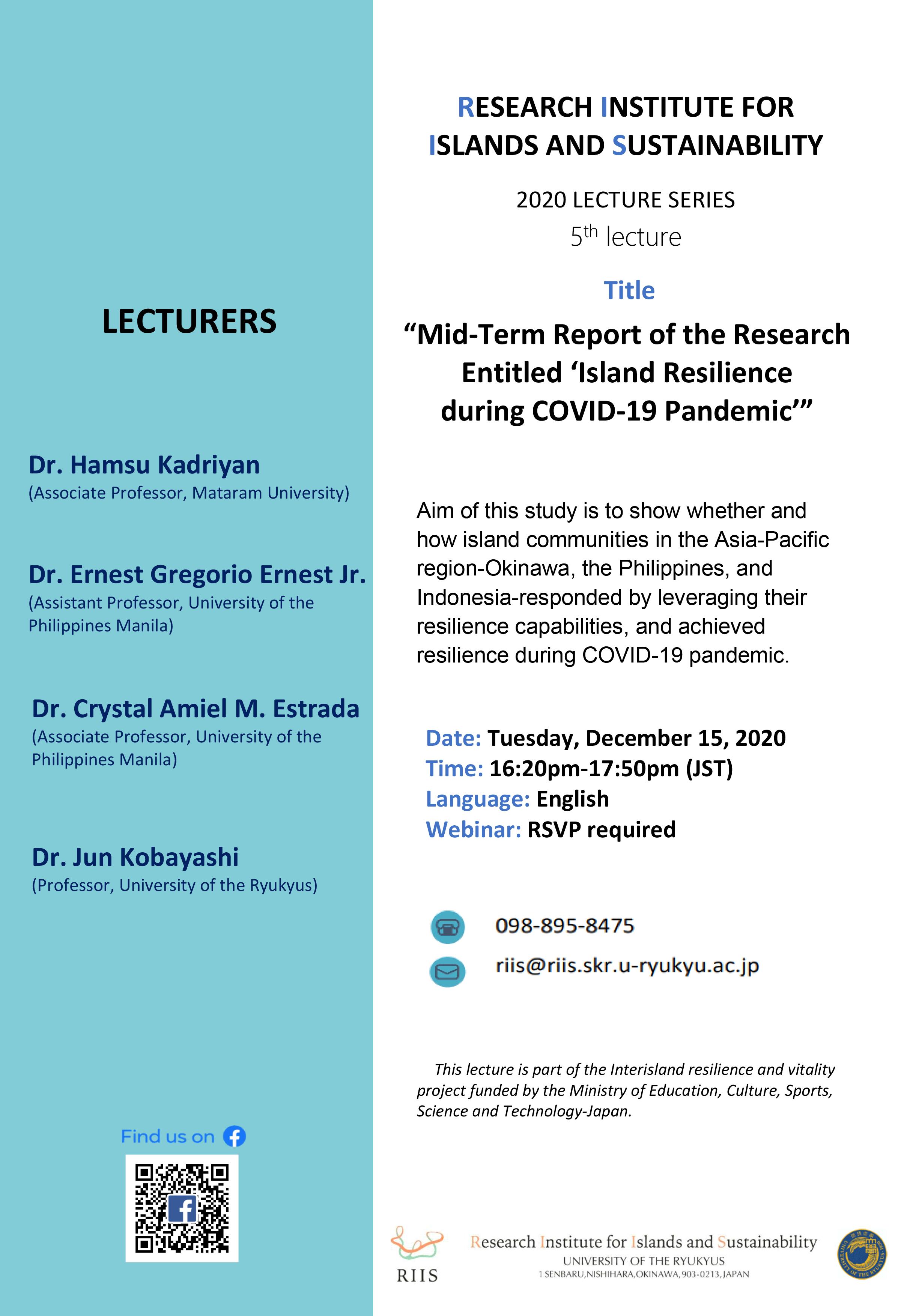 lecture2020-no5-jp